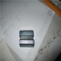 德国Argus热塑管工具EK71