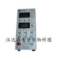 Statron电源2223.0技术参考