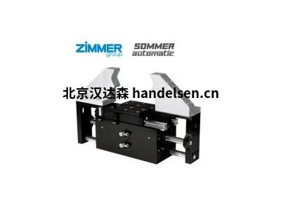 德国Zimmer GH6060-B平行夹爪