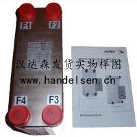 Funke换热器种类及参数介绍