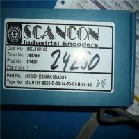丹麦SCANCON编码器2RM-150-N-04x9