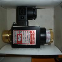Hydropa压力开关 DS-507 / F / V2-100技术特点