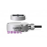 Contelec线性位置传感器Vert-X2201
