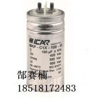 意大利Icar MKP-C1系列功率电容器