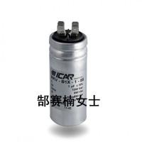 意大利Icar MKV-B1系列功率电容器