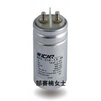 意大利Icar MKV-C1系列功率电容器