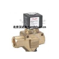 Danfoss-032H8095直动式电磁阀