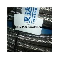 HANSA-FLEX  德国进口液压油管带法兰连接