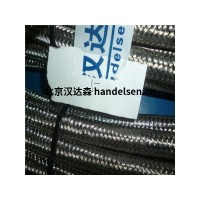 HANSA-FLEX管接头XAOH NW 04 S 08产品特性
