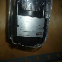 Bucher Hydraulics外啮合齿轮泵AP系列简介