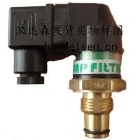 MP Filtri是液压过滤器的世界顶级制造商之一