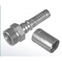 STAUFF高压碳钢软管连接器MULTIVOS