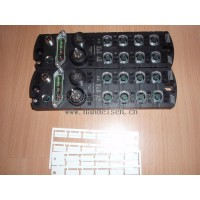 德国MURR模块化现场总线系统Cube67