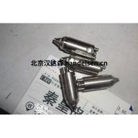 MENZEL INDUTEC MS VTR5-5喷嘴参数