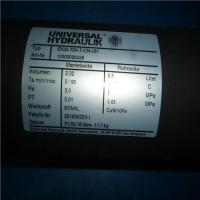 Universal Hydraulik热交换器参考型号