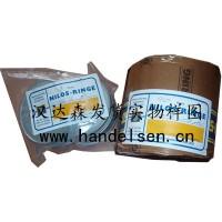 德国NILOS热硫化溶液2A-HRL010