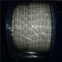 TEADIT 24B接头密封胶垫片材料