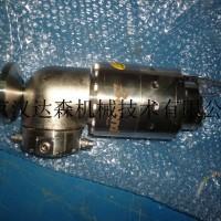 bolondi洗罐头应用行业/BOLONDI喷嘴2.0mm