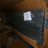 Pflitsch  GKX 120x 30  网状线槽