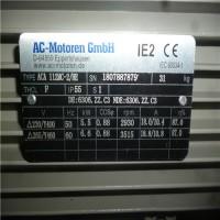 AC-motoren低压电动机 ACA 132 选型指导