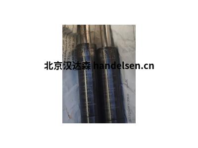STEINEL压缩气体弹簧ST7190 08 x 125