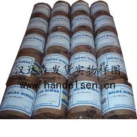 德国NILOS 未硫化胶片F-HRLS020