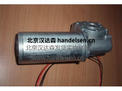 Dunkermotoren 直流电机GR75介绍