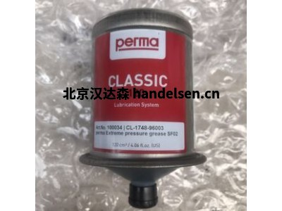 perma-tec液体润滑脂SF06
