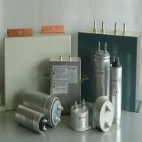 DUCATI Energia电容报价