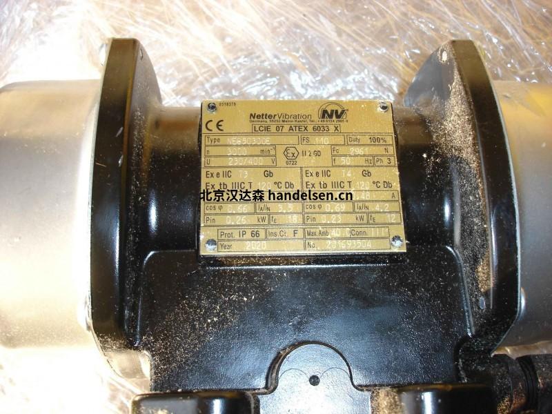 Netter Vibration PKL系列气动冲击器