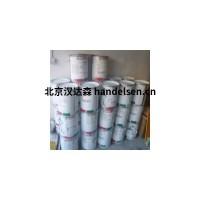 英国Castrol润滑脂16KG/桶