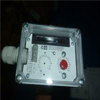 德国Goldammer带有过滤器的液位温度调节器