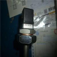 德国GOLDAMMER油水分信号器