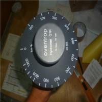 Oventrop阀门1062655参数型号介绍