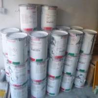 英国Castrol嘉士多润滑脂16KG/桶