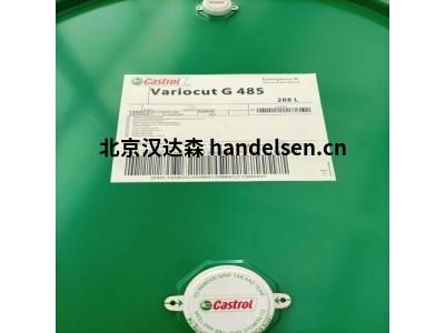 Castrol合成空气压缩机润滑剂Tribol 890/100