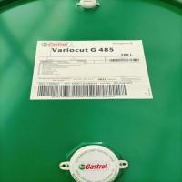 Castrol合成空气压缩机润滑剂系列产品
