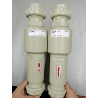 GEA Wiegand液体喷射混合器