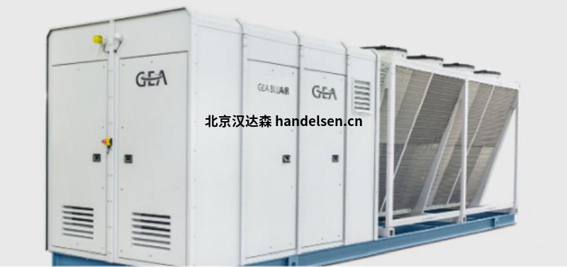 德国GEA冷水机
