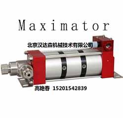 德国 Maximator 泵