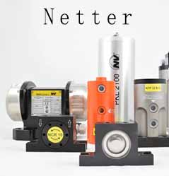 德国 Netter 振动器、振动单元