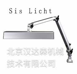 德国 Sislicht 照明灯