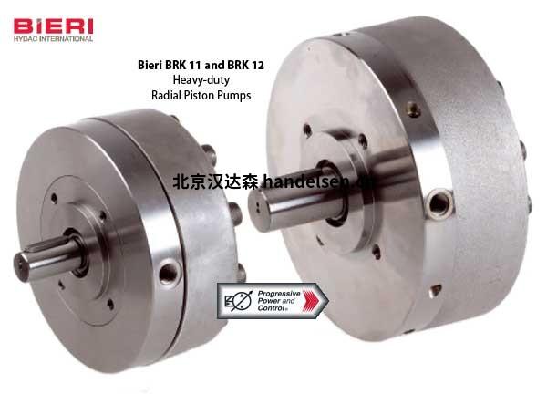 Bieri水泵和阀门产品的应用