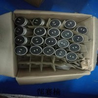 意大利Icar电容器 MLR 25系列介绍