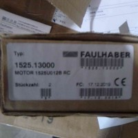 FAULHABER BRC系列直流无刷电机, 内置调速驱动器