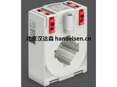 Janitza 塑壳电流互感器等级1