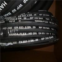 德国HANSA-FLEX液压编制软管HD 100 (1SN)