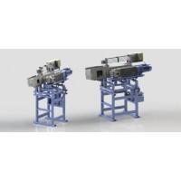 Trendelkamp齿轮泵可靠且节能