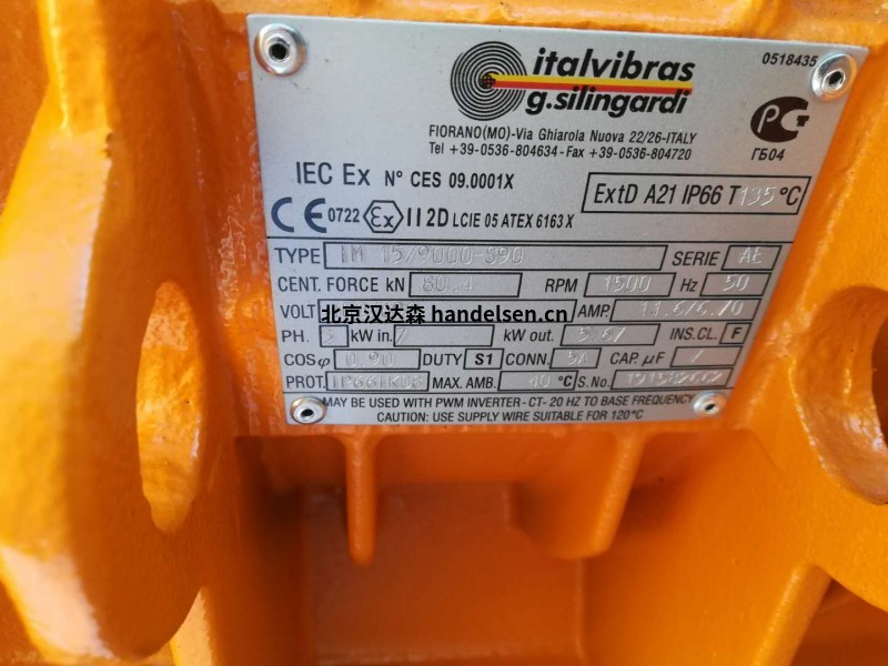 Italvibras G. Silingardi mvss不锈钢不平衡电机工业使用