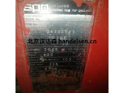 SPP Pumps消防抽水机